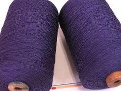 正絹21/16×3絹穴糸(紫)