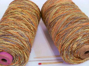 【シルクスラブカスリ(カラシ)】 さりげないオシャレを楽しみたい方にオススメ。作品に上品な変化をもらたしてくれる絹糸です。