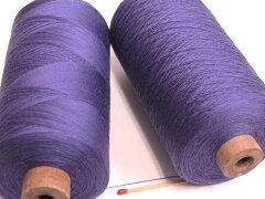 シルク(細)(紫)