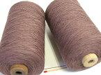 【3×2/60絹紡(モカ)】 ビギナーさんからベテランさんまで使い勝手が良くコストパフォーマンスの高い絹糸です。シルクのお買い得品ならこれ!