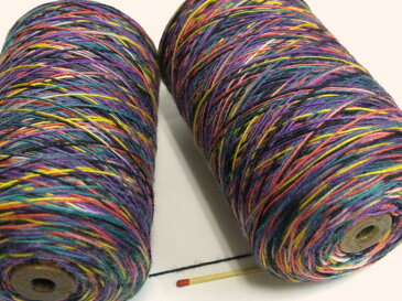【ウールカスリ(紫×黒系)】 手織りの方にも、手編みの方にもおすすめ♪カスリ(段染め)の毛糸で奥行きのある表情に!【手織向き、手編向き・毛糸】