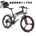 Shengmilo M80-Y 折り畳み 電動アシスト自転車