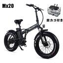 Shengmilo Mx20 ファットバイク 20インチ 電動自転車アシスト極太タイヤ マウンテンバイク 500W 48V15An...
