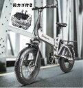 Shengmilo Mx21 ファットバイク アシスト電動自転車 マウンテンバイク 500W 48V12.8An 大容量バッテリー...