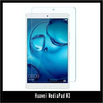 Huawei 8.4型MediaPad M3 LTE,Huawei MediaPad M3 8.4平板電腦保護膜玻璃膠卷膠卷保護玻璃強化玻璃9H液晶屏保護膜硬度9H保護膜液晶保護