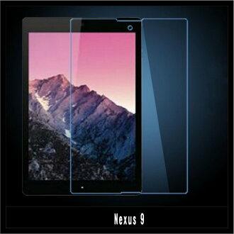 HTC Nexus 9 / 谷歌 Nexus 9 片玻璃貼膜 (9 H 厚度 0.3 m m 螢幕保護裝置器膜保護