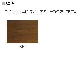 キツツキのマークの飛騨産業 穂高シリーズ リビングチェア No.6R右肘付きチェア(座って) カンブリア宮殿