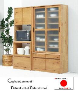 自然な質感にこだわった北欧風の食器棚とレンジボードオーク材とウオールナット材からお選びください。