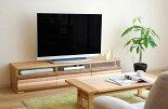【送料無料】天然木の素材感が和みをあたえてくれる北欧風のリビングボード180cmテレビボード