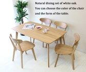 送料無料】北欧調ホワイトオーク材の明るくナチュラルなダイニングテーブル 135cm 長方形テーブル 単品 120cm円形 丸型テーブルもあります。