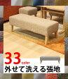 心地よい座り心地を追求したコンパクトなソファダイニング コーナータイプ LDコーナーダイニングテーブル リビングダイニングセット ベンチタイプダイニング ベンチ
