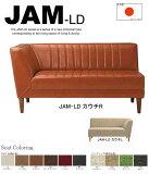 JAMシリーズ JAM-LD カウチソファ 。 リビングダイニング 仕様。 コーナータイプ ダイニング リビング カウチ タイプ RUSO
