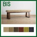 【11/17(金)10:00?エントリーで必ずポイント10倍】BIS ( ビス ) ベンチ( ロータイプ のベンチです) ( リビングダイニングベンチ ・ LDベンチ )