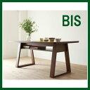 【11/17(金)10:00?エントリーで必ずポイント10倍】BIS ( ビス ) LDテーブル ( リビングダイニングテーブル )テーブル幅は 119cm と 154cm からお選びいただけます。