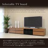 ノーブル・コンタクトテレビボード