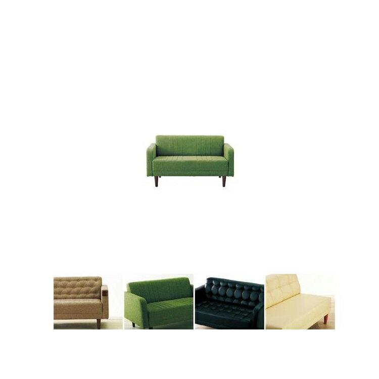 192 customize sofa セミオーダー(192 カスタマイズ ソファ) 2S(2人掛け用) シンプル レトロ モダン アンティーク
