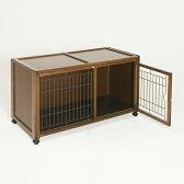 「ペットケージ ハウス AS 120」犬 ゲージ 犬 ケージ 日本製 木製 小型犬用 キャスター付き 屋根付き