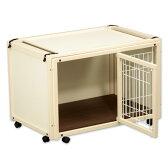 『ペットケージ FR 60 XS メッシュ』犬 ゲージ 犬 ケージ おしゃれ 小型犬 木製 室内 サークル・ケージ サークル・ゲージ