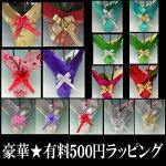 胡蝶蘭【有料500円ラッピング】