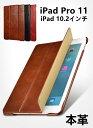 ipad pro 11 カバー 耐衝撃 本革 高級感ipad pro 11インチ ケース iPad 10.2インチ iPad Air3 iPad 11 2018 ケース iPad mini5ケース 全面保護 牛革