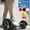 【在庫あり】【関東指定地域送料無料】【消耗品も一年保証付で安心】ナインボット バイ セグウェイ ナインボット ゴーカート キット Ninebot Gokart Kit by segway