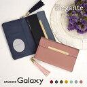 Galaxy A41 A7 ケース 手帳型 galaxy S20 S10 plus ケース 手帳型 galaxy A20 カバー S20+ S10……