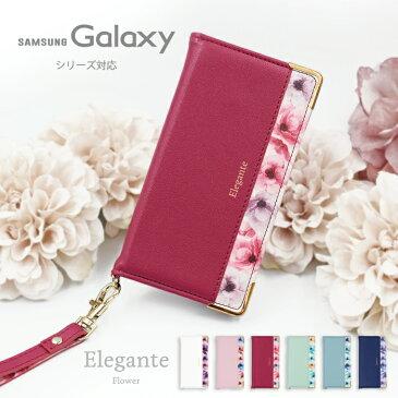 Galaxy A41 A21 ケース 手帳型 Galaxy Note20 Ultra 5G galaxy S20 S10 plus ケース 手帳型 galaxy A51 カバー S20+ S10+ Galaxy note 10 plus ケース 手帳型 SCG06 SC-53A sc-02m おしゃれ かわいい スマホケース 花柄 携帯ケース ギャラクシー a51 a41 a21 s20 s10 ケース