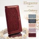 Galaxy A41 A7 ケース 手帳型 Galaxy Note20 Ultra 5G S20 S10 plus ケース 手帳型 galaxy A20……