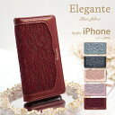 Elegante Lace iPhone12 iPhone12 pro max iPhone12 mini iPhone se 第2世代 ケース 手帳型 iP……