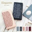 Elegante Galaxy A20 ケース スマホケース 手帳型ケース カバー 携帯ケース ギャラクシーa20 ……