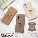Elegante Posh Galaxy A52 A51 5G ケース Galaxy A32 5g カバー Galaxy A21 A41 ケース ギャラクシーa52 a51 a32 a21 a41 カバー ハー..