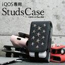 iQOS アイコス ケース スタッズ 電子タバコ 専用 ケー...