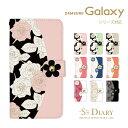 Galaxy ギャラクシー ケース galaxy S10 S10+ feel2 Note9 S9 S9+ galaxy S8 S8+ feel 手帳型 手帳 スマホケース デコパーツ 花柄 薔薇