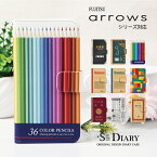 ARROWS アローズ ケース arrows Be3 Be NX SV Fit 手帳型 手帳 スマホケース 出席簿 ノート おもしろ