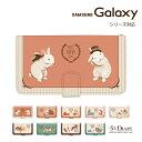 Galaxy ギャラクシー ケース galaxy Note10+ S10 S10+ feel2 No ...