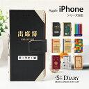 iPhone アイフォン ケース iPhone11 iPho