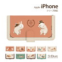 iPhone アイフォン ケース iPhone11 iPhone11 Pro iPhone11 Pro Max iPhone xs max iPhone xr ……