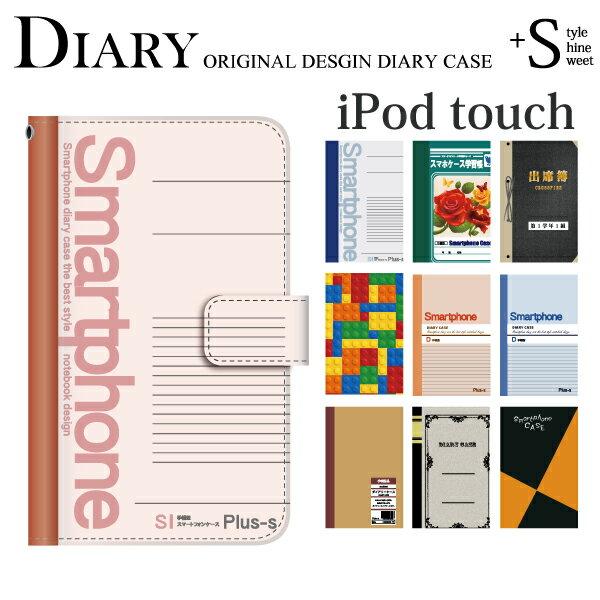 e816475179 iPod touch 5 6 ケース 手帳型 ユニーク・パロディ/アイポッドタッチ6 ipodtouch6 第