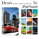 iPod touch 7 6 5 ケース 手帳型 車の風景 自動車 車 第7世代 アイポッドタッチ7 第6世代 おしゃれ かわ...