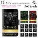 iPod touch 7 6 5 ケース 手帳型 スカルイニシャ...