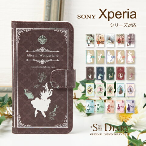 Xperia エクスペリア ケース xperia XZ2 Premium XZ2 Compact XZ1 XZs XZ X Performance Z5 Z4 Z3 手帳型 手帳 スマホケース ファンタジー 童話