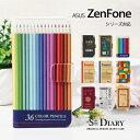 ZenFone ゼンフォン ケース zenfone 5 5Q