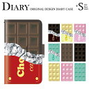 スマホケース docomo Galaxy A20 SC-02M 用 チョコレート 板チョコ 手帳型ケース