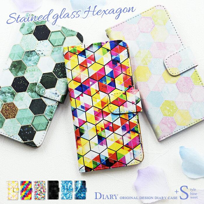 68aff5e70e iphone5 手帳型ケース iphone5s 手帳型ケース iphone5s ケース 手帳型 ステンドグラス風 幾何