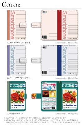 74734be046 ... iPod touch 5 6 ケース 手帳型 ユニーク・パロディ/アイポッドタッチ6 ipodtouch6 第 ...