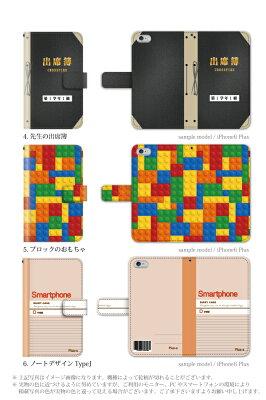 49408648db ... iPod touch 5 6 ケース 手帳型 ユニーク・パロディ/アイポッドタッチ6 ipodtouch6 第