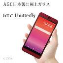 HTC J butterfly ...