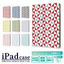 ipad 第7世代 第6世代 ケース ipadケース かわいい iPad air2 iPad mini 4 ipad air ipad pro 9.7インチ 10.2インチ 10.5インチ 11インチ 12.9インチ 7.9インチ 和柄 市松模様 モダン/ iPad Air3 Air2 iPad mini4 カバー アイパッド デコ タブレット デザイン