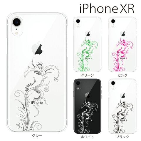 Plus-S iPhone xr ケース iPhone xs ケース iPhone xs max ケース iPhone アイフォン ケース アーティスティック 植物のツル TYPE3 iPhone XR iPhone XS Max iPhone X iPhone8 8Plus iPhone7 7Plus iPhone6 SE 5 5C ハードケース カバー スマホケース スマホカバー