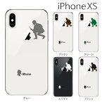 Plus-S iPhone xs ケース iPhone xs max ケース iPhone アイフォン ケース 名探偵 ホームズ/ iPhone XS iPhone X iPhone8 8Plus iPhone7 7Plus iPhone6 SE 5 5C 対応 TPU やわらかい